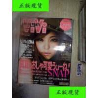 【二手旧书9成新】日文杂志 VIVI 2011 8 /不详 不详