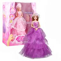 会说话的芭芘娃娃智能会跳舞对话洋娃娃儿童女孩玩具巴比仿真布娃 遥控智能对话版【紫色】礼盒包装 拍下送5件裙子