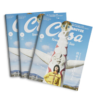 包邮 全年订阅 Casa BRUTUS(カ�`サブル�`タス) 建筑设计杂志 日式家居生活 室内装饰 装潢 日本日文原版