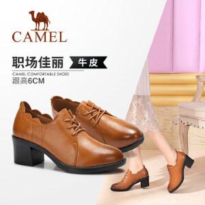 骆驼女鞋 2018秋季新款 时尚简约真皮花边职场高跟系带工作单鞋女