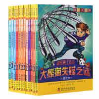 (12册)科幻大冒险・秘密特工杰克