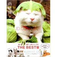 现货【日本进口】 のせ猫?プレミアム 喵星人 顶物猫系列 人气best版