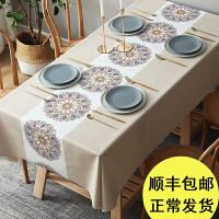 【限时7折】桌布防水防油防烫免洗餐桌布长方形台布茶几布桌垫ins网红PVC北欧