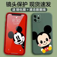 iPhone11手机壳苹果11pro液态硅胶套镜头保护xs网红max女款磨砂8个性创意7plus防摔SE全包边xr可爱