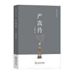 �泪��(中���v史人物�饔�)