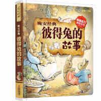 *彼得兔的故事晚安经典彩图注音亲子情商宝宝少幼儿童话绘本图书0-23-4-5-6-8岁