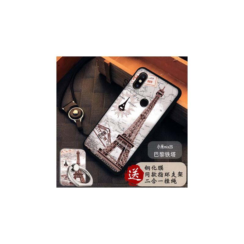 小米mix2s手机壳 小米MIX2S保护套 小米mix2s 手机壳套 保护壳套 支架壳 男女款防摔挂绳硅胶全包彩绘软套 送挂绳+指环支架+钢化膜
