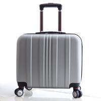 小型18寸登机箱 小密码箱万向轮皮箱拉杆箱 小箱子 拉杆箱旅游箱