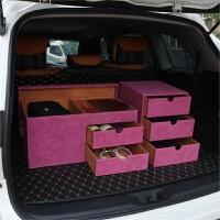 汽车收纳箱后备箱车载储物箱后备箱多功能车用整理箱鞋盒特大号