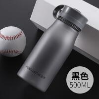 富光大容量水杯水壶户外便携塑料杯运动水壶太空杯创意潮流