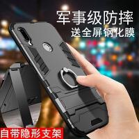 红米note7手机壳小米note7pro保护套防摔硅胶软壳RedmiNote7全包边磨砂硬壳创意指环