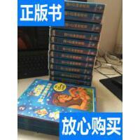 [二手旧书9成新]迪士尼神奇英语(1-26册)【缺1,17】【24本+12?