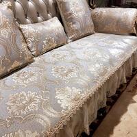 欧式沙发垫套罩高档奢华防滑全盖贵妃四季通用真皮美式布艺巾定做