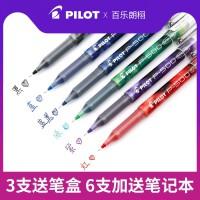 日本Pilot百乐笔P500中性笔考试专用中小学生刷题笔0.7/0.5学生用P700黑色P-500针管走珠笔水笔