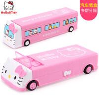 凯蒂猫多功能塑料小学生文具盒韩国创意笔盒女孩可爱儿童铅笔盒