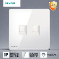 西门子睿智系列钛银开关插座面板二位电脑插座面板86型墙壁插