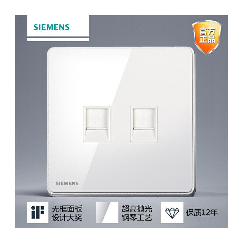 西门子睿智系列钛银开关插座面板二位电脑插座面板86型墙壁插 官方授权正品 90天超长退换货 质保12年