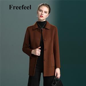 Freefeel2017秋冬新款羊绒大衣中款女装经典单排扣外套1853