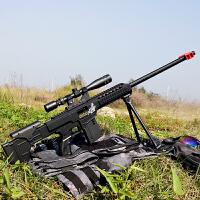 仿真模型巴雷特 抛壳下供弹狙击抢绝地求生可发射水弹玩具手枪男
