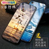 小米5手机壳 小米5s手机壳 小米5钢化玻璃小米5s手机套全包防摔硅胶套磨砂男女款镜面彩绘保护壳套