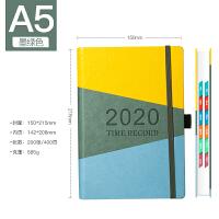 2020年每日计划本大学生考研笔记本子手帐日记本手账本