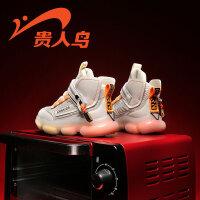 【品牌�惠:79元】�F人�B�和�版aj童鞋板鞋秋冬款2020新款潮牌�涡�男童高�瓦\�有�