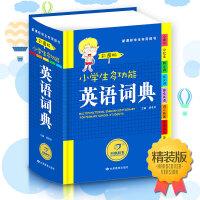 彩图注音版英语词典 小学生英语词典1-3-6年级多功能英语字典 英语工具书 新华字典全新正版 同义词反义词英语语法词汇