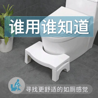 【1件3折】日本霜山马桶凳脚凳孕妇老人便秘厕所蹲坑坐便凳脚踏凳子浴室凳