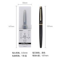 文具水性宝珠笔0.5金属签字笔办公用品米菲系列 高雅黑