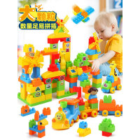 男孩塑料积木拼装玩具6-7-8-10周岁益智宝宝1-2-3大号大颗粒儿童