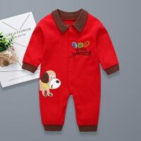 秋季婴儿连体衣服大红色男女宝宝满月服衣服哈衣百岁服爬服qg 红色 可爱小狗