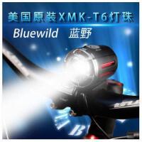 蓝野自行车前灯/USB XMK-T6 N95充电单车灯/头灯强光