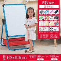 儿童画画板支架式小黑板白板家用宝宝水彩涂鸦写字板双面磁性玩具