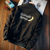 2018春季新款外套男士夹克韩版修身学生棒球服春秋装帅气潮流上衣