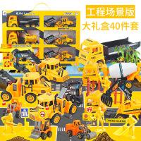 ?超大号惯性工程挖土车套装挖掘机运输车翻斗车男孩儿童玩具小汽车