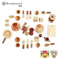 儿童玩具女孩女童宝宝积木木制过家家切切乐厨房煮饭套装礼物