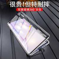 �A��nova7手�C��nova6 5G版7pro保�o套7se�p面玻璃nova6se新款全包保�o防摔��性��意套por透明�f磁