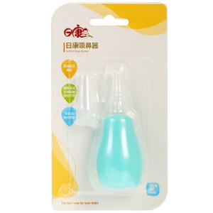 日康吸鼻器婴幼儿吸鼻水器汽泵式手压式RK3607