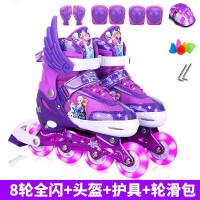 溜冰鞋儿童全套装3-6-10-12岁旱冰5滑冰8直排轮男女童轮滑 [颜值款]冰雪 全闪+包