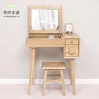 纯全实木梳妆台小户型环保简约翻盖化妆桌大容量妆台橡木卧室家具 整装