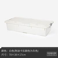 特大号床底收纳箱扁平抽屉式塑料整理箱床下衣物收纳神器 床底收纳箱