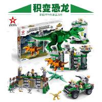 星钻拼装乐高式积木 侏罗纪恐龙飞机变 运输车训练营81617益智玩具 81618 81619 81620 81621