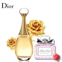 迪奥(Dior)女士Q版花样甜心+真我淡香水5ml