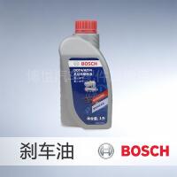 Bosch/博世汽车制动液通用型汽车专用刹车油离合器油DOT41L装