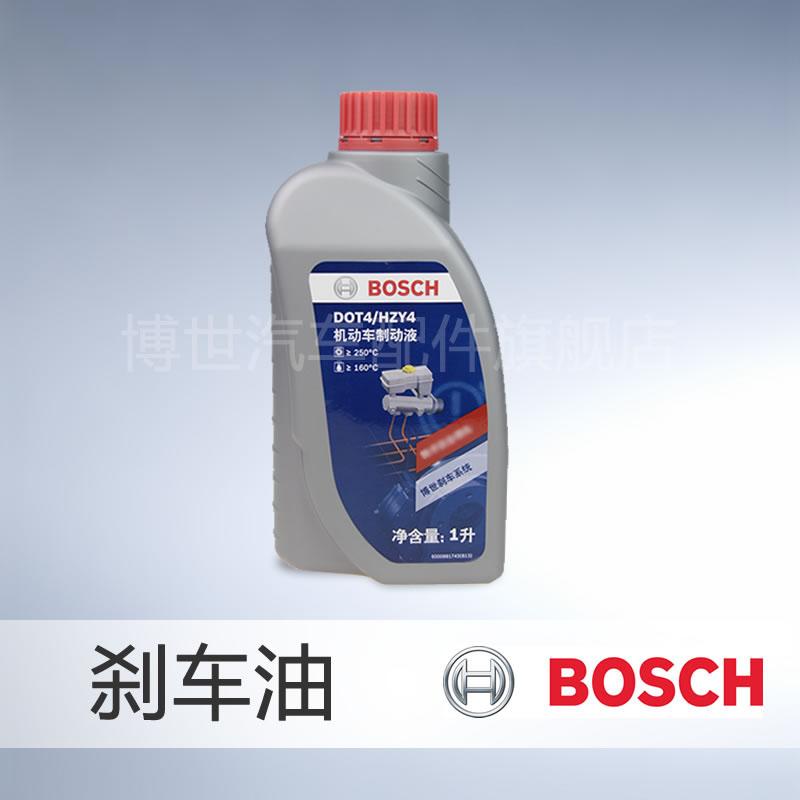 Bosch/博世汽车制动液通用型汽车专用刹车油离合器油DOT41L装  官方授权 刹车油 制动液 离合器油