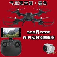 定高遥控飞机直升机充电儿童耐摔玩具无人机四轴飞行器高清航拍