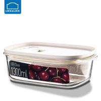 乐扣乐扣耐热玻璃保鲜盒长方形饭盒冰箱水果带盖收纳盒保鲜带气孔 1300ml【白色】 LLG942WHT