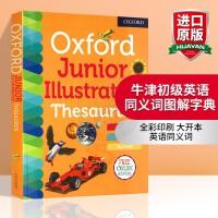 牛津初级英语同义词图解字典 英文原版工具书 Oxford Junior Illustrated Thesaurus 牛