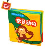 LALABABY/拉拉布书 0-1岁婴儿手掌书 带响纸 宝宝早教布书 常见动物