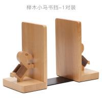 创意木质书夹书挡书立架家用办公桌面书靠书撑挡书板夹书架